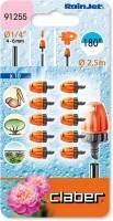 180° Micro Sprinkler 91255